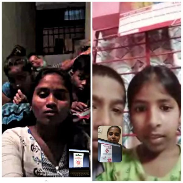 Mysore_video Call